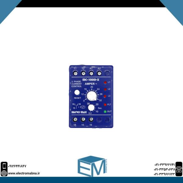 کنترل بار میکرومکس - رله اضافه جریان سه فاز مدل 32 - 8