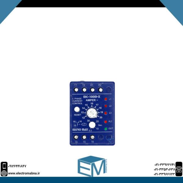 کنترل بار - رله اضافه جریان سه فاز مدل 20 - 12