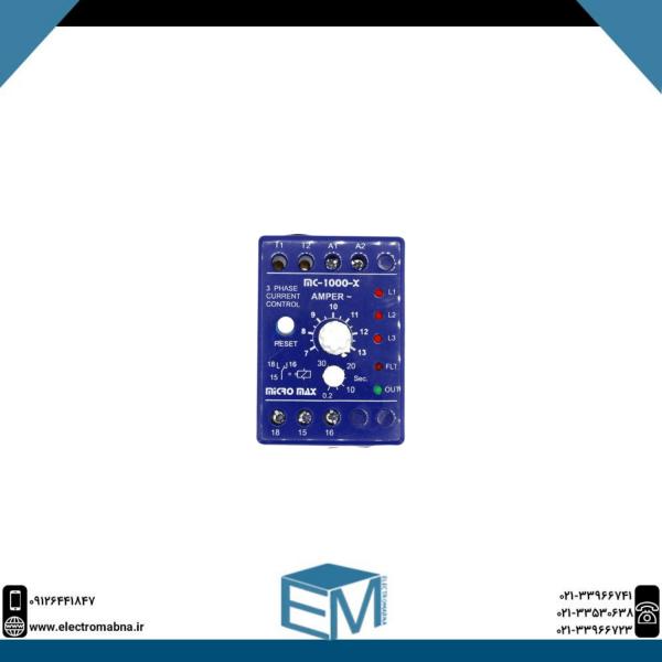 کنترل بار - رله اضافه جریان سه فاز مدل 13 - 7
