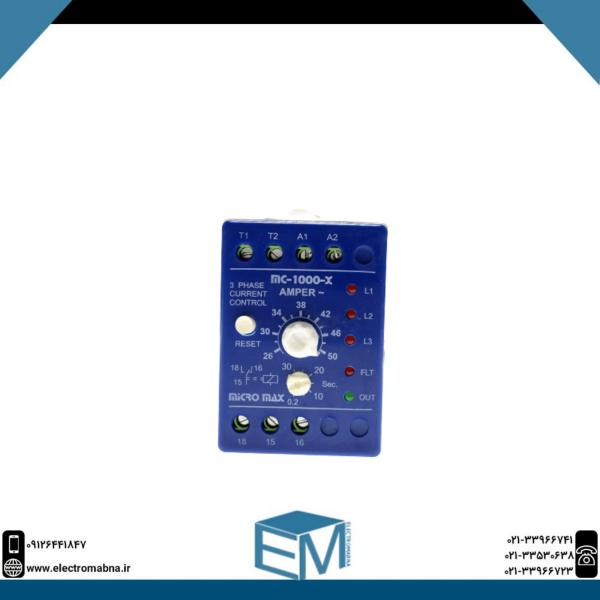 کنترل بار – رله اضافه جریان سه فاز مدل 50 - 26
